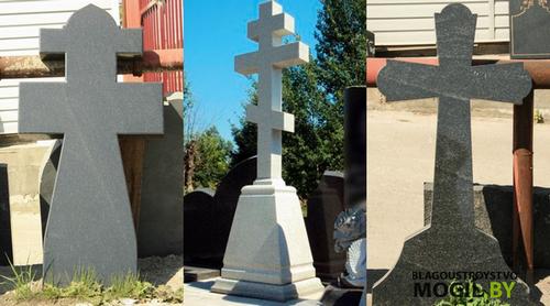 памятник в минске недорого