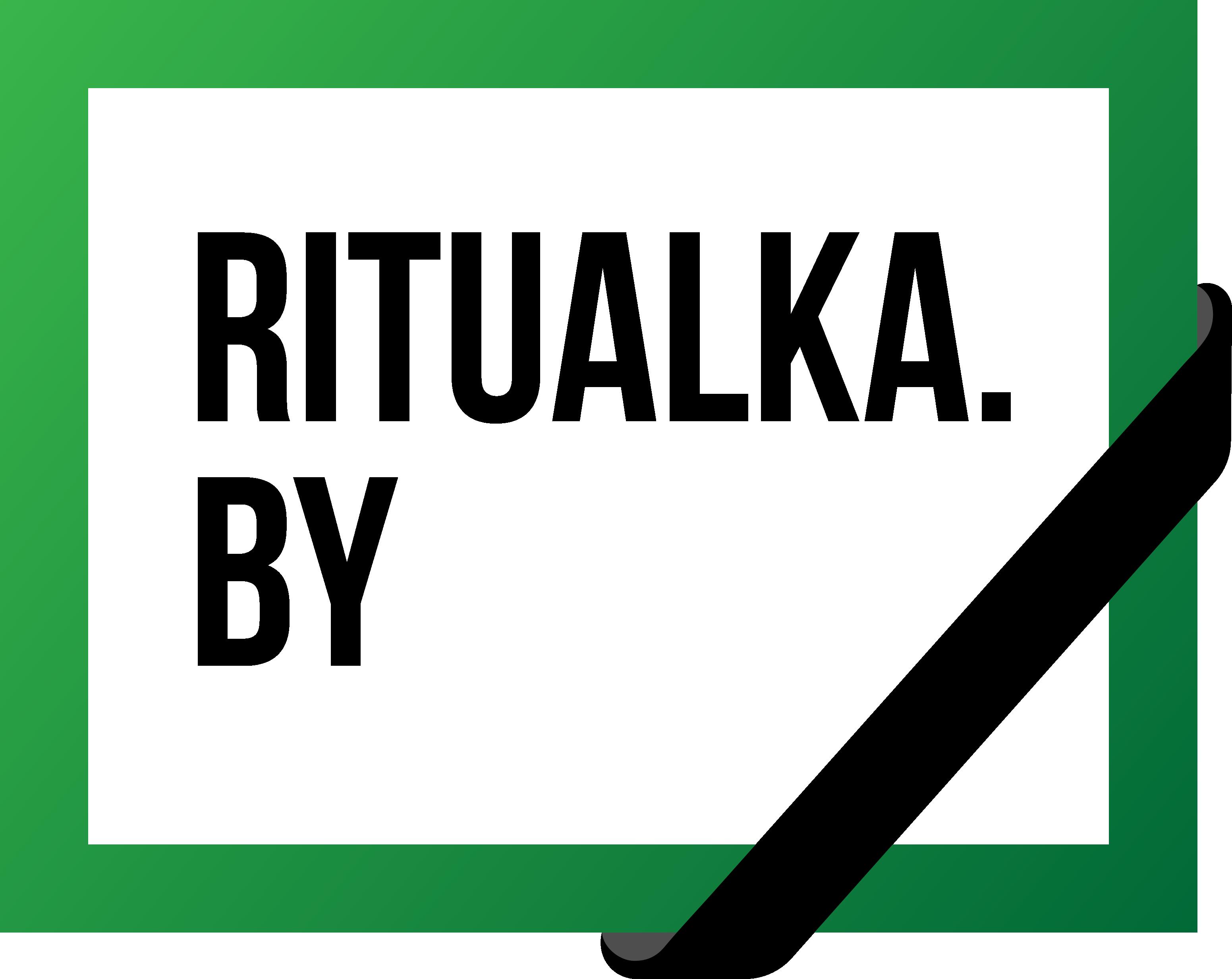 ritclean logo